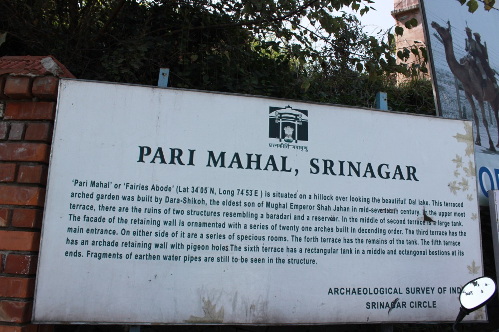 the history of Pari Mahal